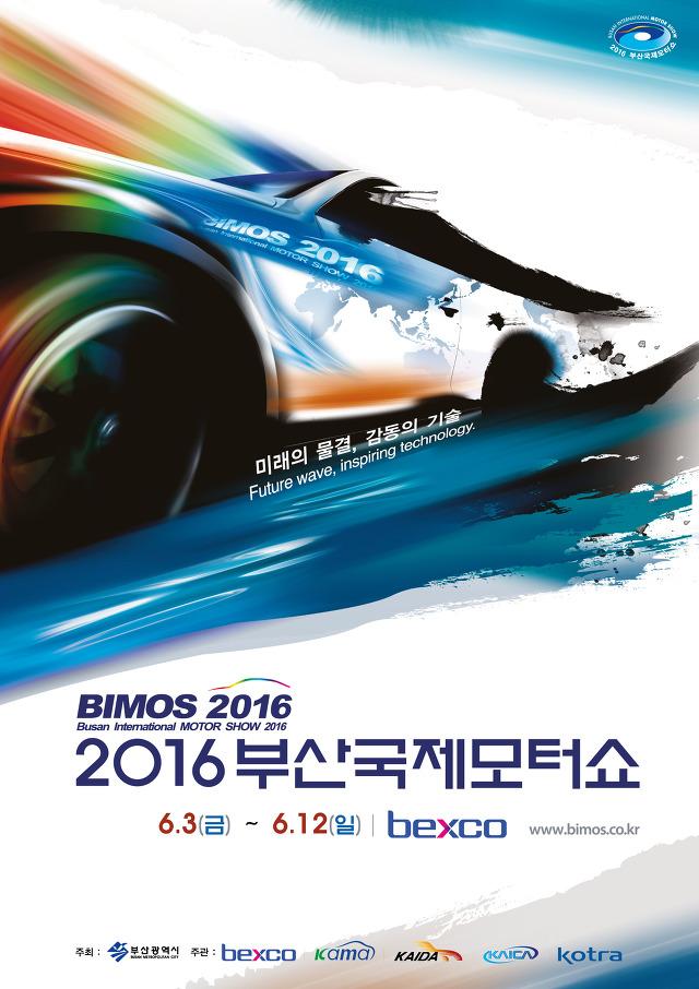 BIMOS2016_post.jpg
